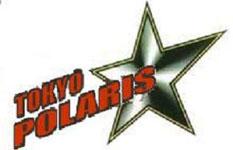 東京ポラリス